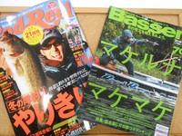 news-20151226-toyooka-01.JPG