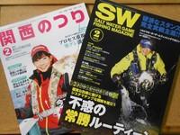 news-20160110-toyooka-01.JPG