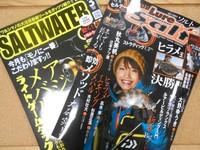 news-20160120-toyooka-01.JPG