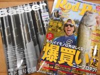 news-20160125-toyooka-01.JPG