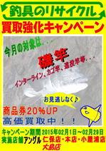 news-20160206-niho-7.jpg