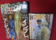 news-20160220-niho-b.jpg