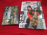 news-2016019-niho-b.jpg