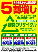 news-20160331-niho-4.jpg