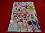 news-20160405-niho-a.jpg