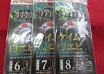 news-20160408-niho-4.jpg