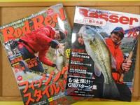 news-20160425-toyooka-01.JPG
