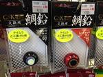 news-20160518-ooshimaten-02.jpg