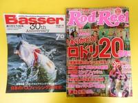 news-20160625-toyooka-01.JPG