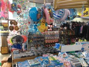 news-20160710-ooshimaten-01.jpg