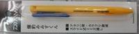 DSC_0160 - コピー.JPG