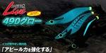 news-20160806-koyaura-490glow.jpg