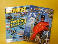 news-20160820-toyooka-01.JPG