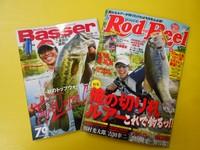 news-20160825-toyooka-01.JPG