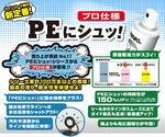 news-20160826-niho-a.jpg