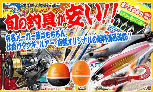 news-20160912-zenten-03.jpg