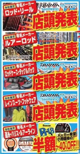 news-20160912-zenten-04.jpg