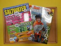news-20160919-toyooka-01.JPG