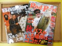 news-20160926-toyooka-01.JPG