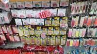 本店タイラバ[1].jpgのサムネイル画像