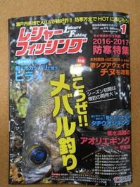 news-20161205-toyooka-01.JPG
