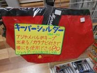 news-20161212-toyooka-01.JPG