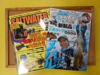 news-20161221-toyooka-01.JPG