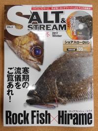 news-20161223-toyooka-01.JPG