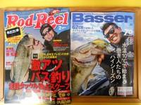 news-20161227-toyooka-01.JPG