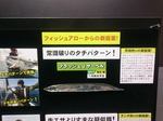 news-20170205-koyaura-uoya1.JPG
