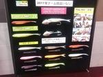 news-20170205-koyaura-uoya2.JPG