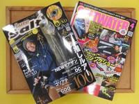 news-20170221-toyooka-01.JPG