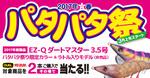news-20170313-koyaura-maturi.jpg