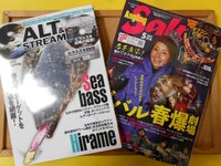 news-20170319-toyooka-01.JPG