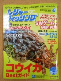 news-20170502-toyooka-01.JPG
