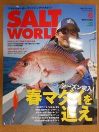 news-20170515-toyooka-01.JPG