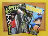 news-20170520-toyooka-01.JPG