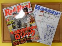 news-20170525-toyooka-01.JPG