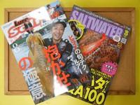news-20170622-toyooka-01.JPG