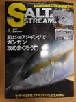 news-20170622-toyooka-02.JPG