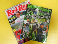 news-20170624-toyooka-01.JPG