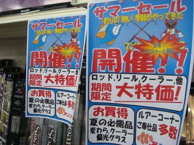 http://www.e-angle.co.jp/shop/news/assets_c/2017/07/DSC02115-thumb-400x300-31260.jpg