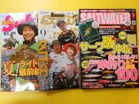 news-20170721-toyooka-01.JPG