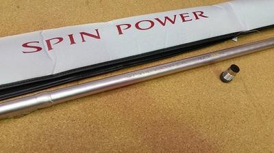 スピンパワー (1).jpg