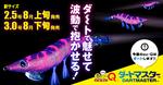 news-20170805-koyaura-dart.png