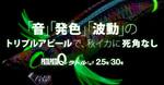 news-20170805-koyaura-pataq.jpg