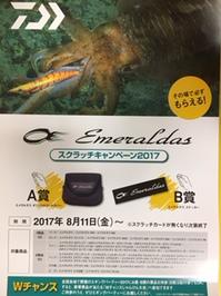news-20170813-toyooka-01.jpg
