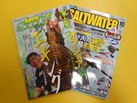 news-20170820-toyooka-01.JPG
