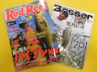 news-20170826-toyooka-01.JPG