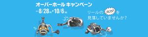 news-20170830-toyooka-01.jpg